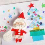 クリスマツリーを折り紙で立体に作る方法。玄関飾り用のツリーを作ろう!