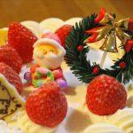 クリスマスケーキを通販で!いつもよりちょっとリッチなお取り寄せ。