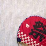 隅田川花火大会を観るには?第一と第二会場の違いを徹底分析