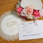 結婚式の招待状を返信する時に知っておきたいマナー