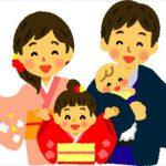 初詣はここがおすすめ!関西で行きたい初詣の名所特集